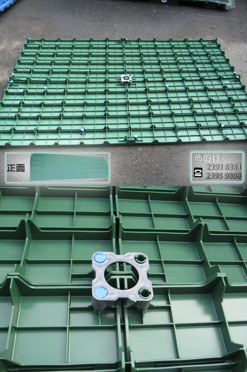 Plastic Flooring Pallet 棧道板 地台板 1800 X 600 X 50mm Connected pallet